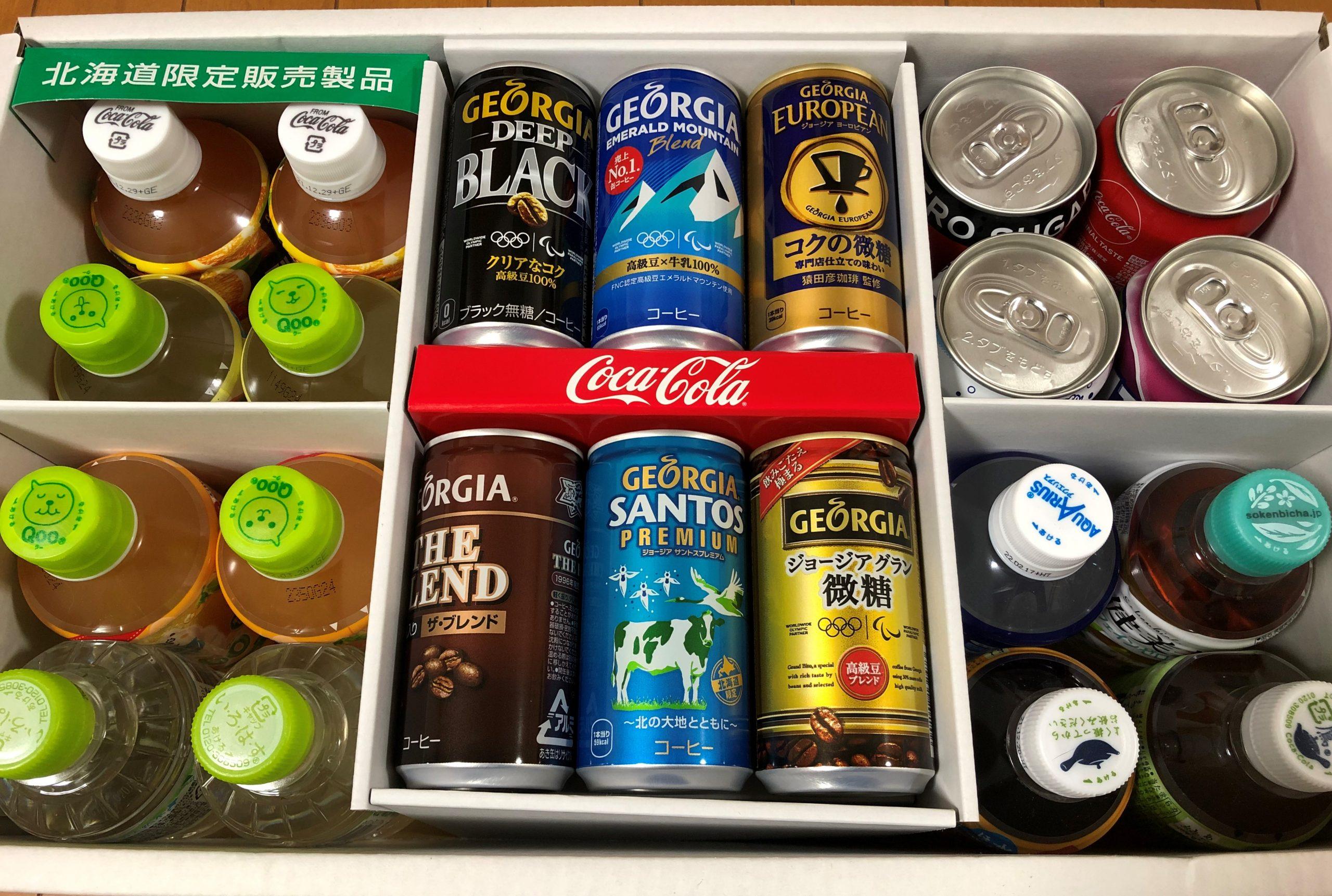 北海道コカ・コーラからの株主優待品